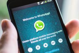 Per contattare Seab ora si può usare WhatsApp